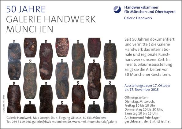 HWK Anzeige MF 1 140x99,5 RZ.indd